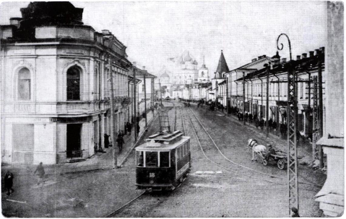 трамвай идет на фронт