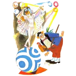 Сказка Девочка на шаре. Виктор Драгунский.
