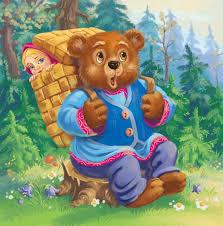 Сказка Маша и медведь. русская народная.