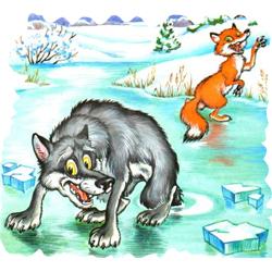 Лисичка-сестричка и волк. Русская народная.