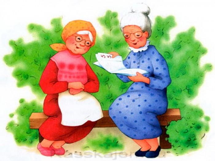Стихотворение Две бабушки. Агния Барто.