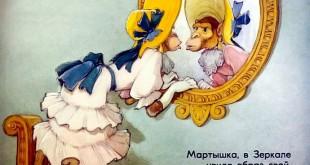 Басня Зеркало и обезьяна. Иван Андреевич Крылов.