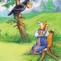 Ворон и Лисица. Гаспарова М.