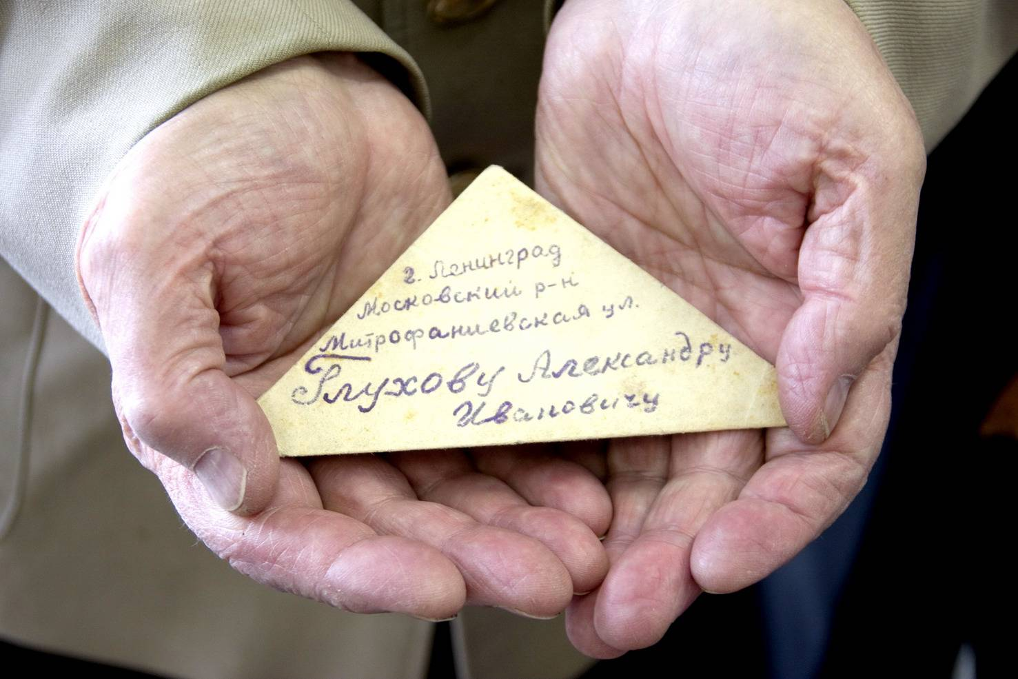 ласточка письмо