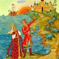 Сказка О царе Салтане. Александр Сергеевич Пушкин.